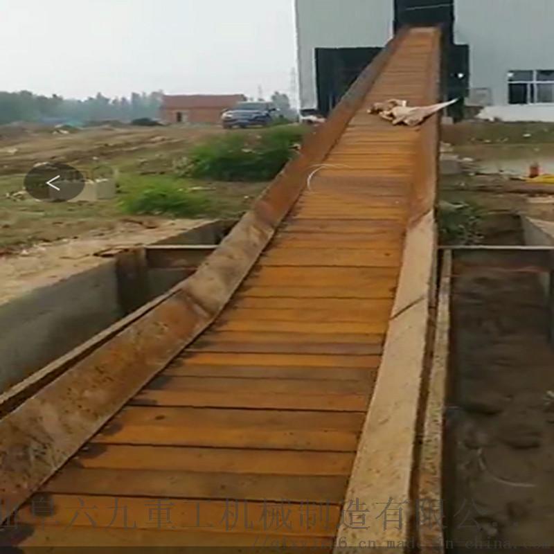 砖厂链板送料机 镀锌板链板传送机LJ1铁板输送机