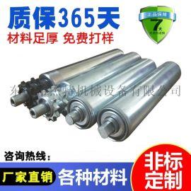 东莞厂家直销不锈钢滚筒,流水线托辊,镀锌无动力滚筒