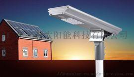 智能20W一体化太阳能路灯
