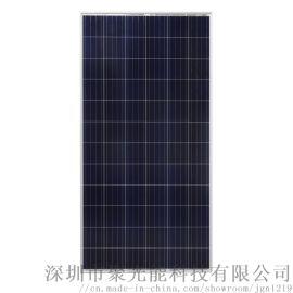 多晶太阳能板