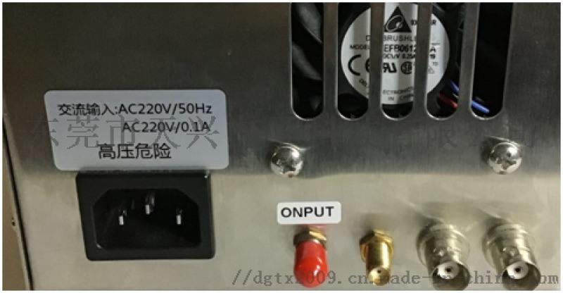 低噪聲放大器9KHz -2.95GHz使用說明書