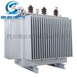 國家電網指定S11高壓電力變壓器廠家