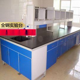 钢木中央台 实验室操作台