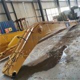 18米挖掘机加长臂 济宁卡尔杰卡特挖掘机加长臂