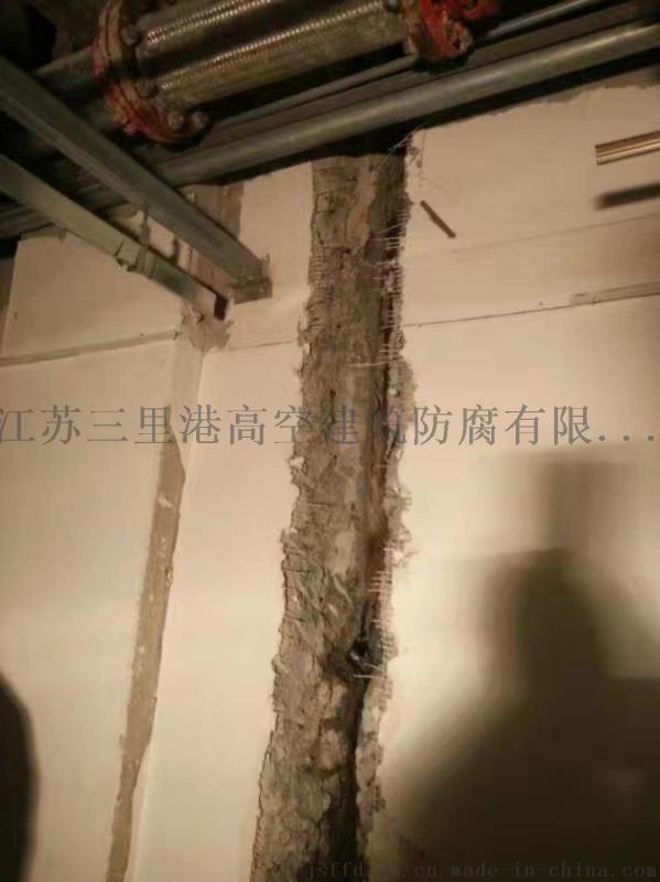 地下车库结构伸缩缝漏水处理