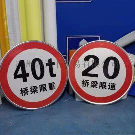定制 指示牌 安全牌 限速牌 三角牌 警示牌