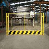 材料堆场隔离栏/深基坑防护栏