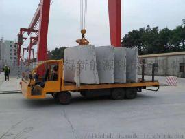 25吨电动平板车 水泥厂搬运车
