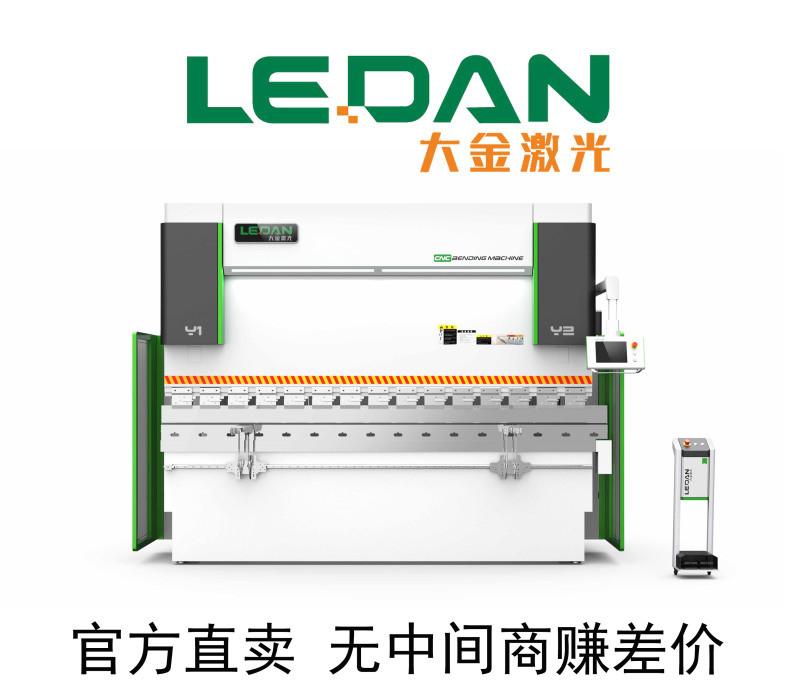 大金激光LEDAN 100T电液伺服数控折弯机