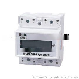 单相导轨式电能表厂家直销卡式火表