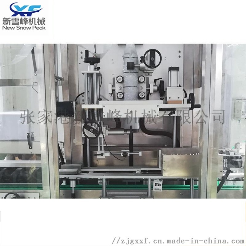 全自动热收缩套标机 单一机体饮料包装机械