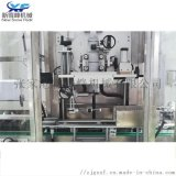 全自動熱收縮套標機 單一機體飲料包裝機械
