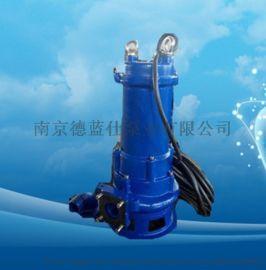 南京德蓝仕泵业有限公司