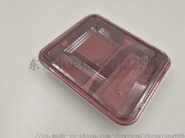 三格餐盒(SB-L1)