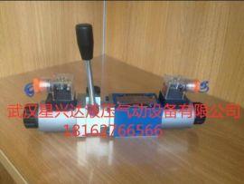 电磁阀DSG-03-3C60-R110-N2-51