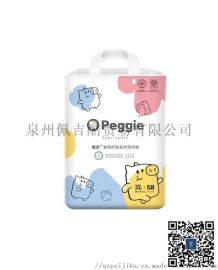 peggie纸尿裤厂家_佩吉纸尿裤