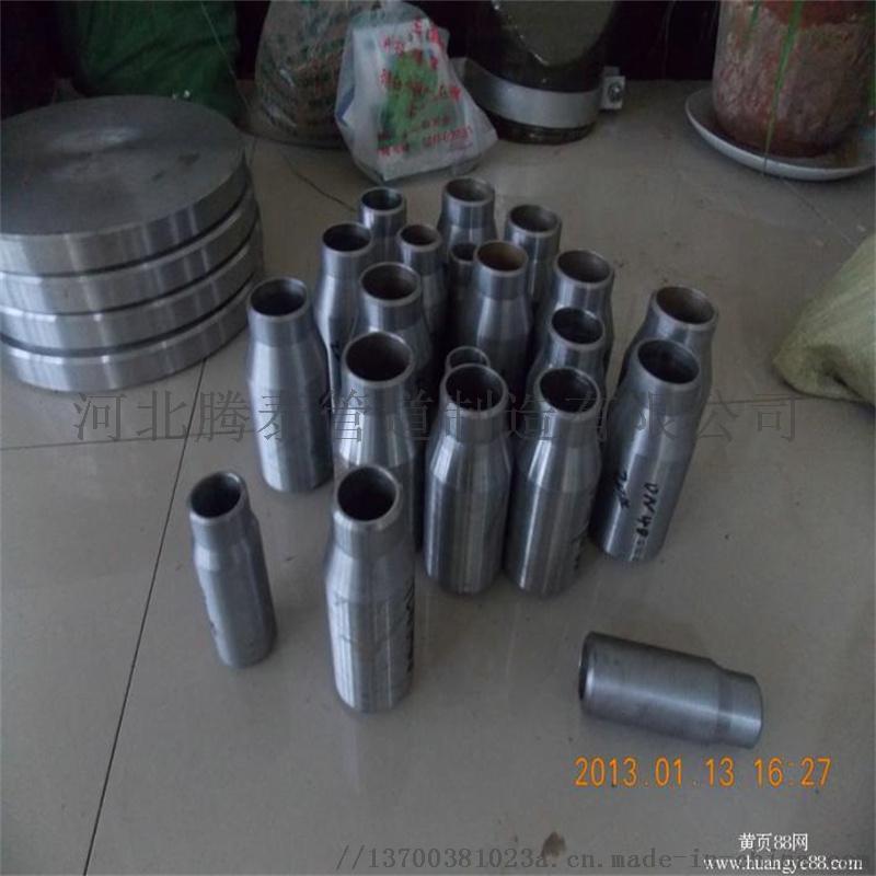 焊接接管座 合金刚接管座 碳钢接管座