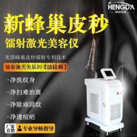 激光祛斑仪器多少钱一台 韩国激光祛斑仪器价位表