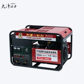 科勒400A发电电焊机