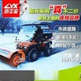 坦龙驾驶式扫雪车13匹马力扫雪机尼龙滚刷除雪机器