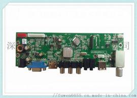 晶心品牌EDP液晶屏液晶电视主板