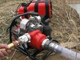 加拿大WICK250消防水泵 攜帶型高壓接力水泵