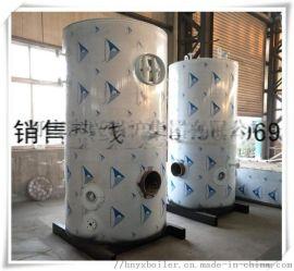河南永兴锅炉集团直销0.5吨立式燃油热水锅炉