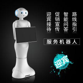 澳博AI智慧迎賓服務機器人導診機器人展廳營業廳大廳