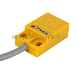 TL-N20MD2方形接近传感器使用说明