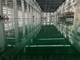 江阴环氧地坪公司|江阴密封固化地坪施工 专业环氧地坪翻新