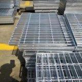 发电厂铺设钢格栅@广东发电厂铺设钢格栅多钱一吨