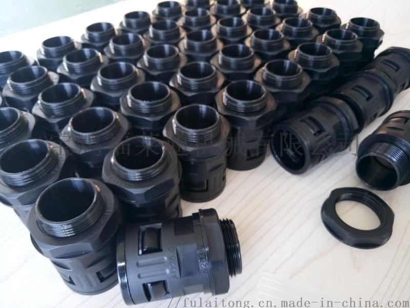 JED-M25-M20-DN25开口软管管组件