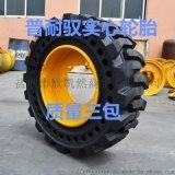 装械机16/70-20实心轮胎 装载机实心胎