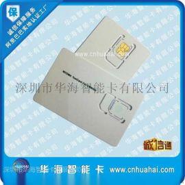 PSAM卡 POS机测试卡 各种嵌入式出厂价