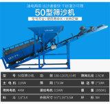 上海小型筛沙设备质量保证