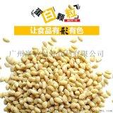 广州源厂研制赢特牌代餐棒食品原料大豆蛋白粒