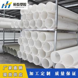 PP管塑料 管聚丙烯管 风管 通风排气塑料管材