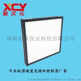 深圳市新次元面光源XCY-LM6060