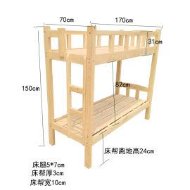 批发实木床高低长低价现货直发
