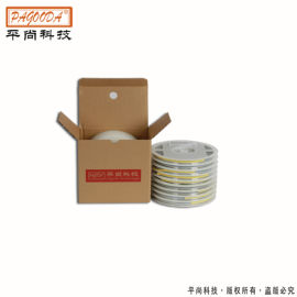 贴片电阻/贴片电阻供应商/贴片电阻报价