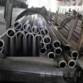 油缸用精密管 45#高精密油缸管