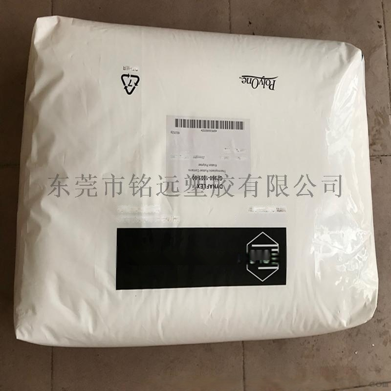 TPE材料 汽車地毯TPE 瑜珈墊原材料TPE