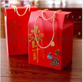 东莞礼物包装盒、小批量包装盒定制生产厂家