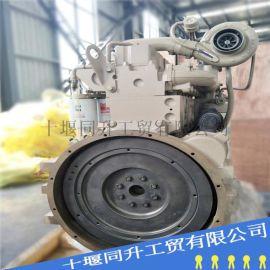 东风康明斯原厂6CT8.3船用柴油发动机