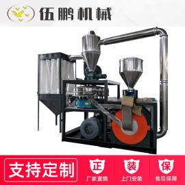 厂家直销 塑料600磨粉机 立式高速磨粉机