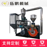 廠家直銷 塑料600磨粉機 立式高速磨粉機