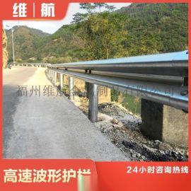 国标福建高速护栏板厂家直销