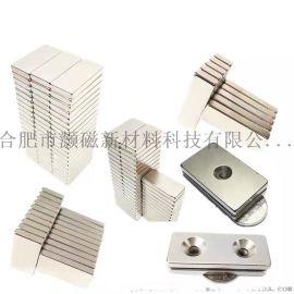 强磁,钕铁硼,磁铁厂家