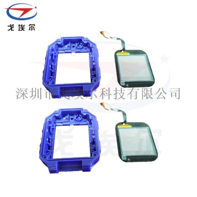 手錶TP鏡片點膠加工