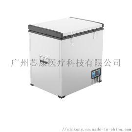 芯康车载冷链运输冰箱BD75